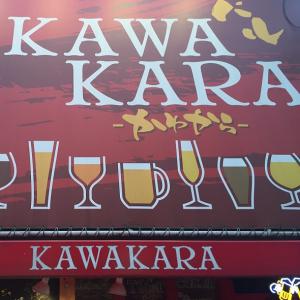 KAWAKARA-s